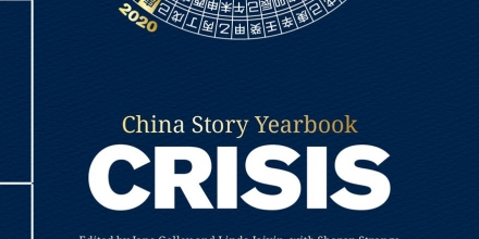 China Story Yearbook image by ANU
