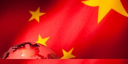 China Economy Program